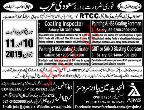 Coating Inspector  & Painting Foreman Job in Saudi Arabia