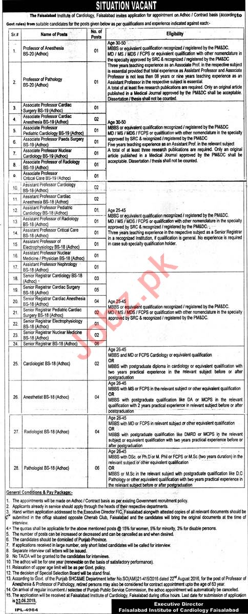 Faisalabad Institute of Cardiology Fic Jobs 2019