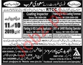 Grit Operator & Painting Applicator Job in Saudi Arabia