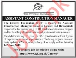 Assistant Construction Manager Job in Lahore & Rawalpindi