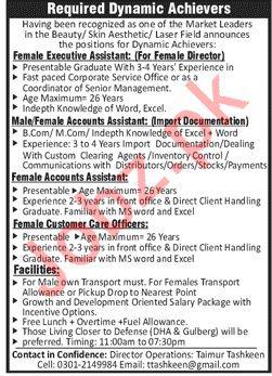 Taimur Tashkeen Management Jobs 2019