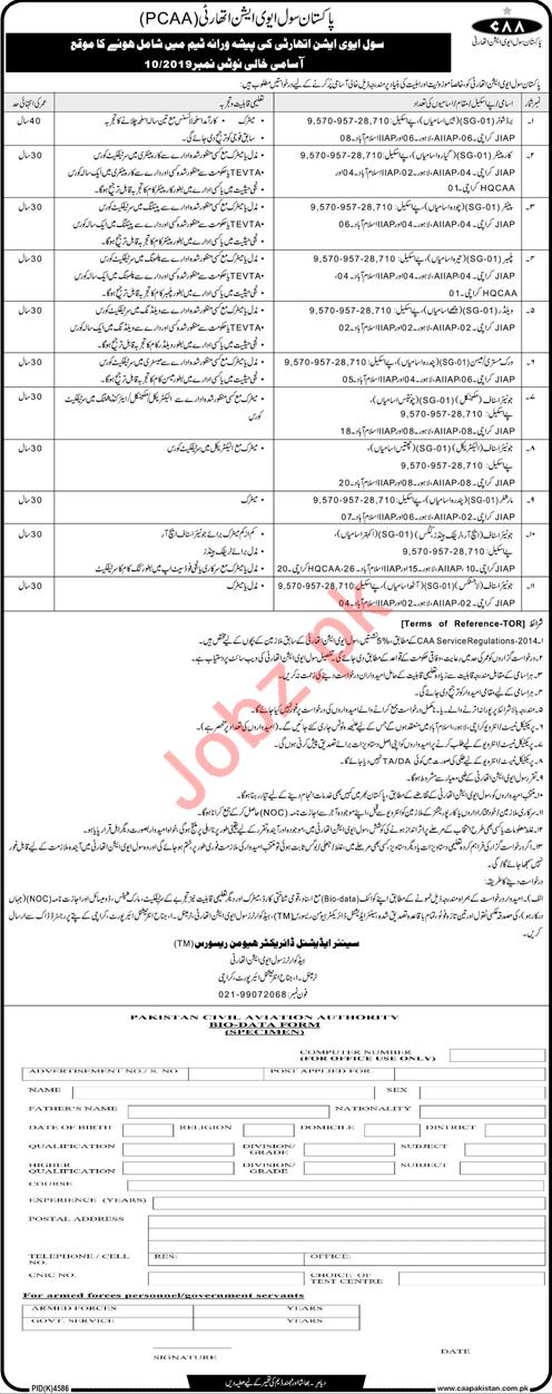 Pakistan Civil Aviation Authority PCAA Jobs 2019 For Karachi