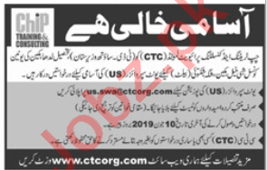 CHIP Training & Consulting South Waziristan Jobs 2019