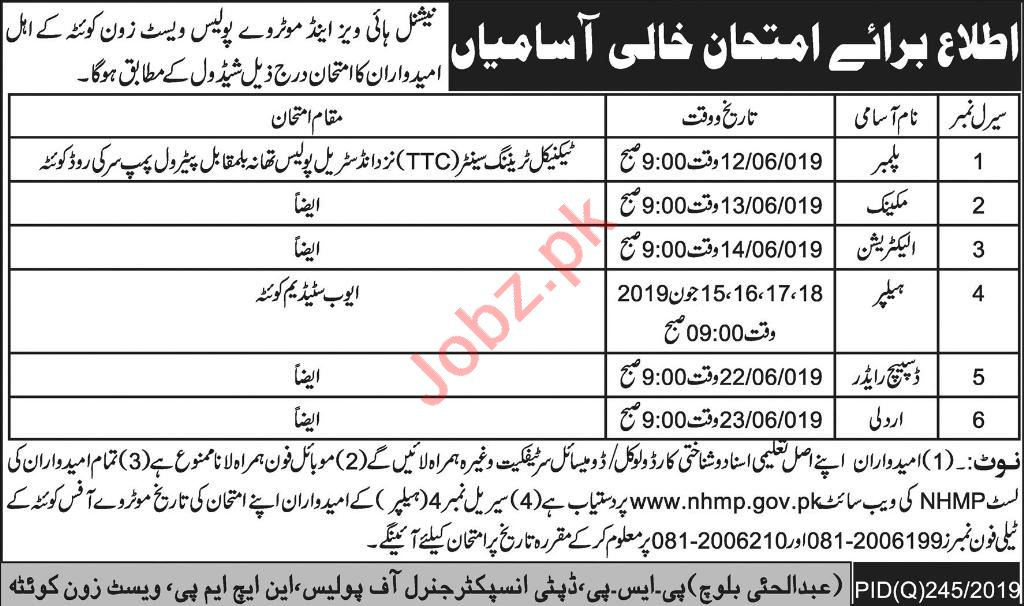 Motorway Police NH&MP Quetta West Zone Jobs 2019