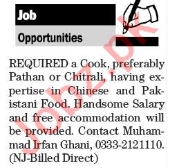 Free Jobs In Karachi