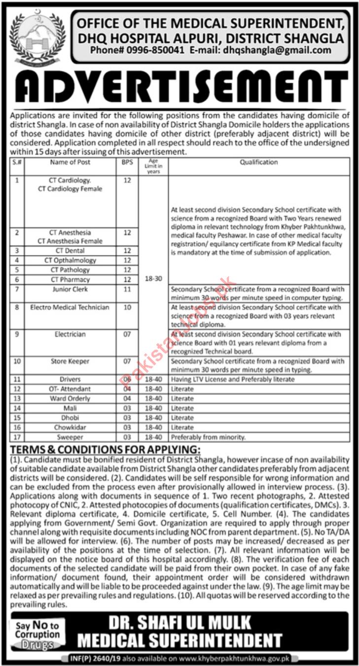 DHQ Hospital Shangla Jobs 2019 Job Advertisement Pakistan