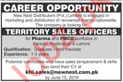 Territory Sales Officers Jobs 2019 in Karachi