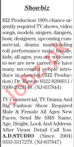 The News Sunday Classified Ads 9th June 2019 for Showbiz