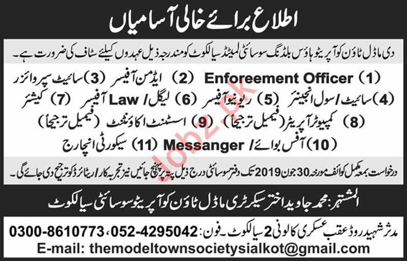 Civil Enginer Jobs in The Model Town Cooperative House