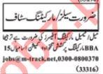 Sales & Marketing Jobs 2019 in Lahore