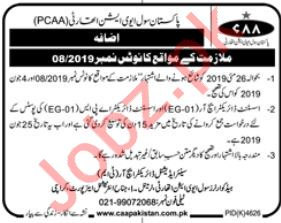 Pakistan Civil Aviation Authority PCAA Jobs 2019 For Karachi