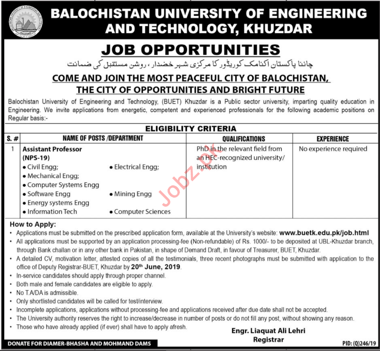 Balochistan University of Engineering and Technology Jobs