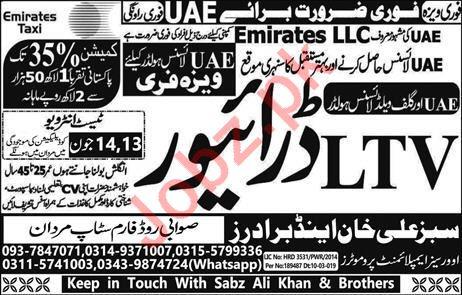 Emirates Taxi Company Job 2019 in UAE