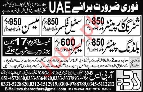 Construction Labors Jobs 2019 in UAE