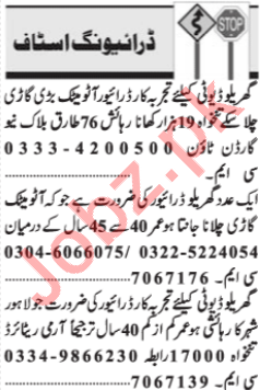Drivers Jobs 2019 For House in Lahore