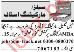 Sales & Marketing Jobs 2019 in Lahore