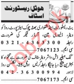Hotel & Restaurant Staff Jobs 2019 in Lahore