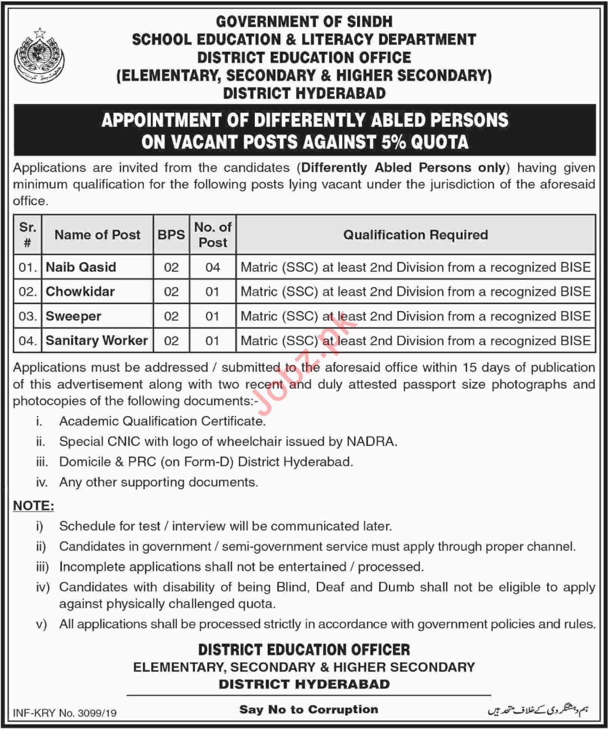 School Education & Literacy Department Jobs For Hyderabad