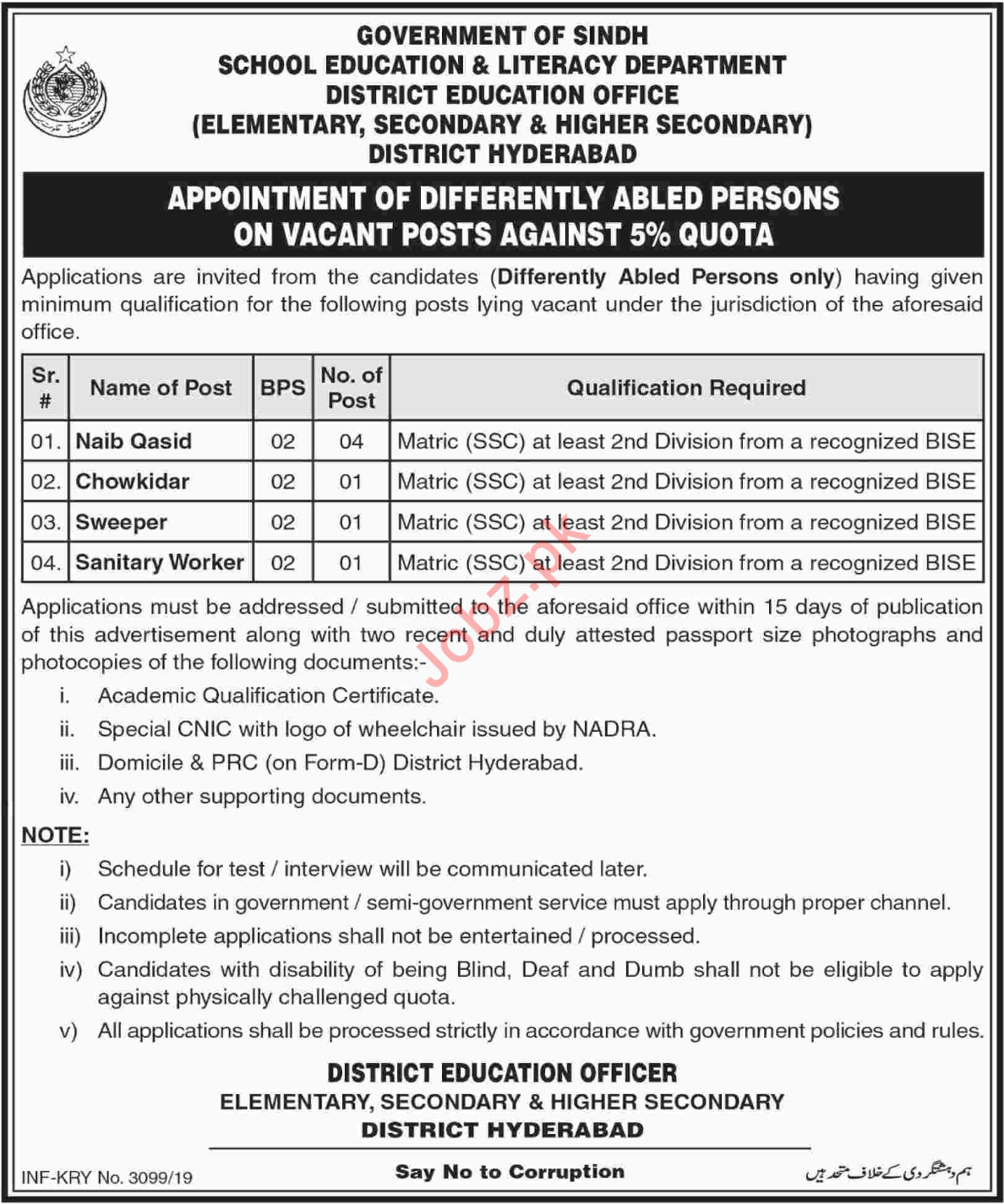School Education & Literacy Department Jobs For Hyderabad