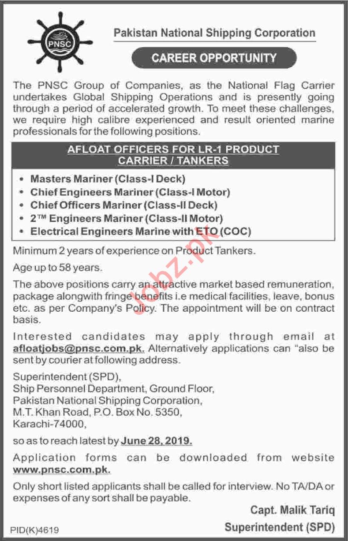 Pakistan National Shipping Corporation PNSC Jobs 2019