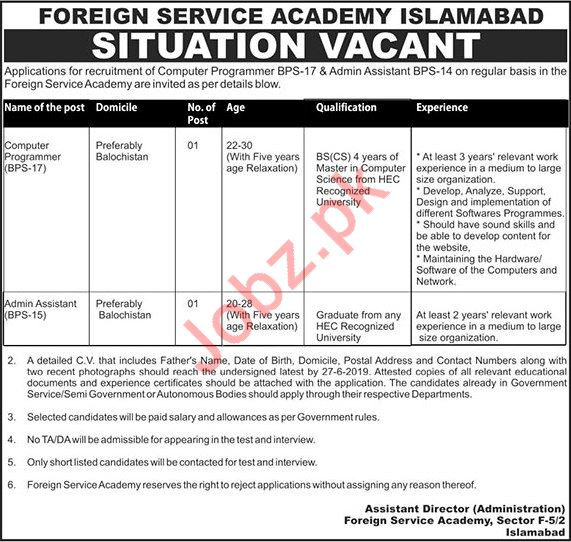 Foreign Service Academy Islamabad Computer Programmer Jobs