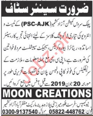 Moon Creations Muzaffarabad Jobs 2019 for Teachers