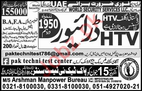 HTV Driver Jobs Career Opportunity