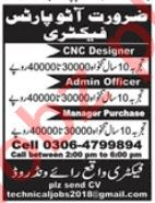 Admin Officer & Purchase Manager Job in Lahore