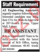 HR Assistant Job in Lahore