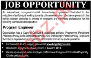 Program Engineer Jobs 2019 in Lahore
