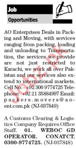Sales & Marketing Staff Jobs 2019 in Karachi