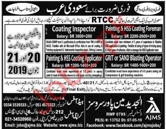 HSS Coating Foreman & Grit Operator Jobs 2019