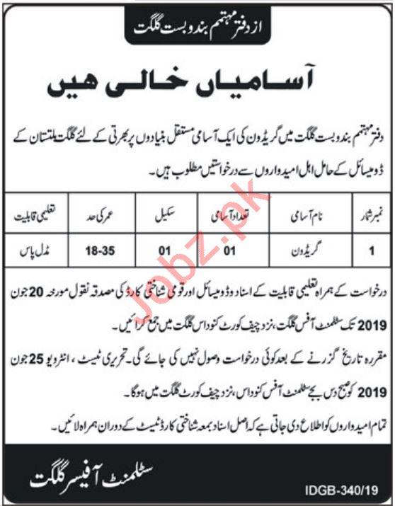 Settlement Officer Gilgit Jobs 2019