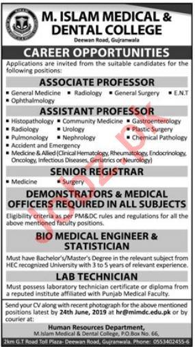 Islam Dental College Gujranwala Jobs 2019 for Professors