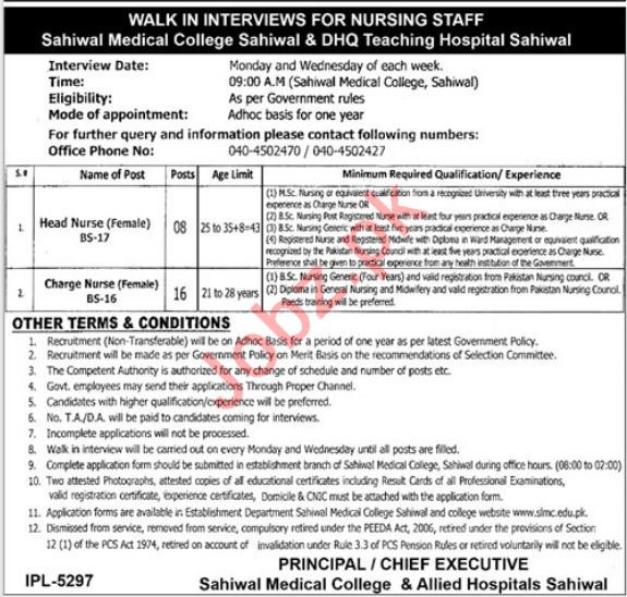 Sahiwal Medical College DHQ Jobs 2019 for Nursing Staff