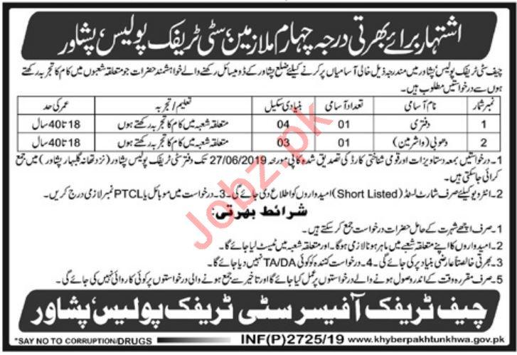 City Traffic Police Peshawar Jobs 2019