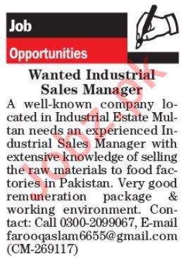 Sales Manager Jobs Open in Multan