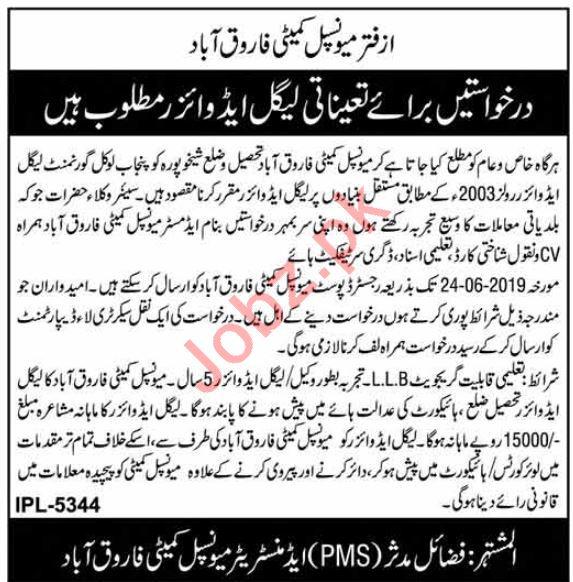 Municipal Committee Farooqabad Jobs 2019 for Legal Advisor