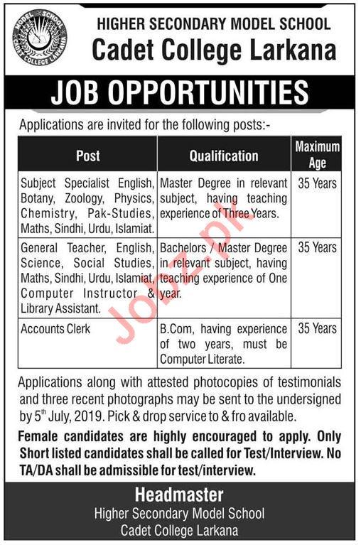 Cadet College Larkana Jobs 2019 for Teacher
