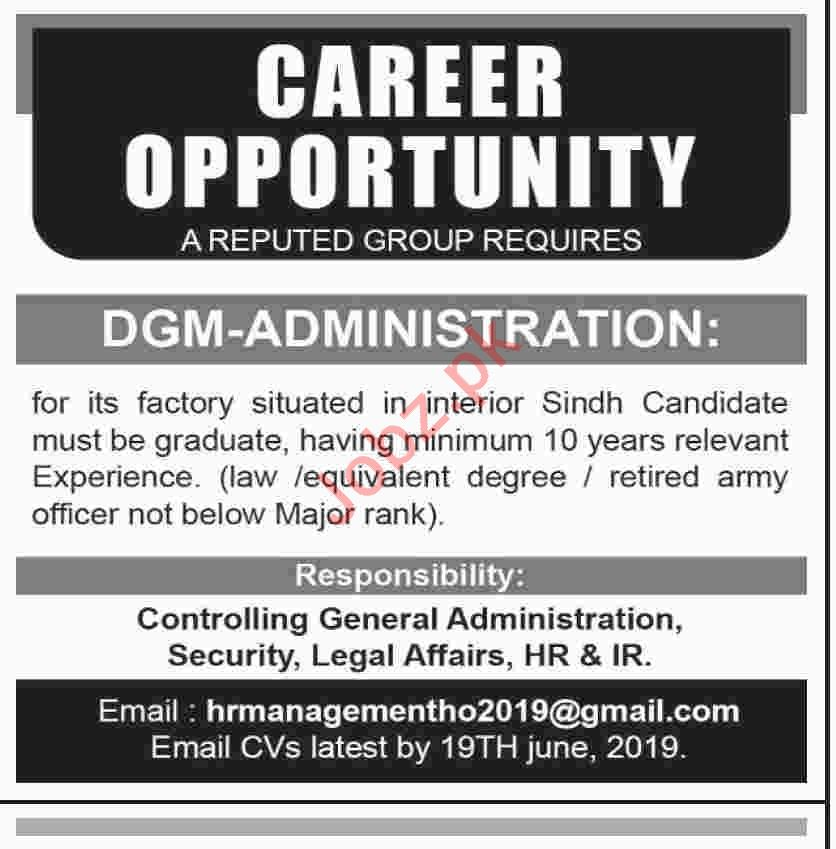 Deputy General Manager Administration Job 2019 in Karachi