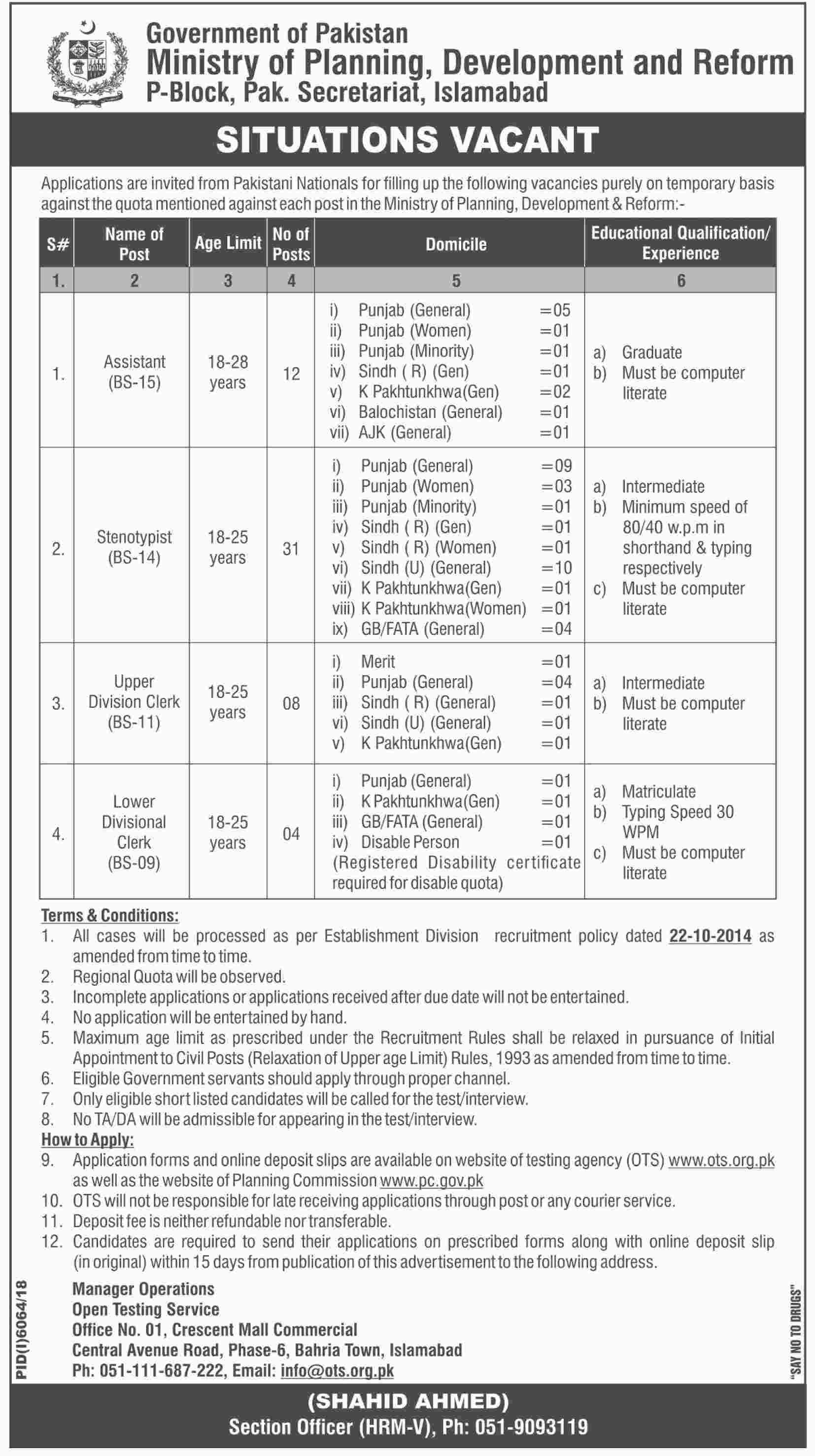 Ministry of Planning Development & Reform Jobs 2019