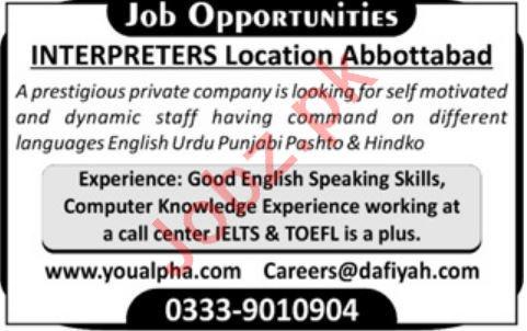 Interpreters Jobs 2019 in Abbottabad KPK