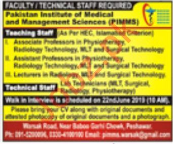 Pakistan Institute of Medical and Management Sciences Jobs