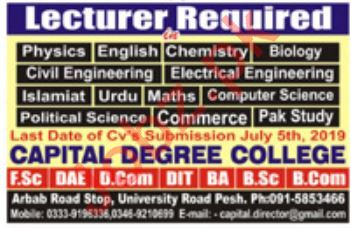 Capital Degree College Jobs 2019 For Lecturers