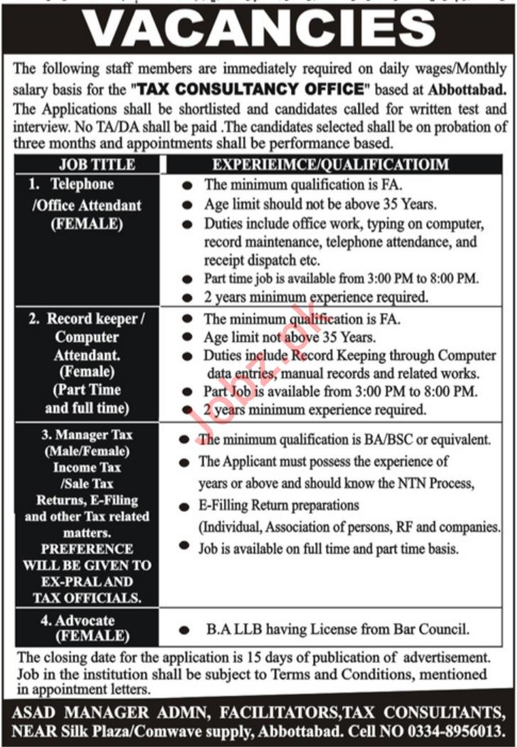 Public Sector Organization Jobs 2019 in Abbottabad KPK