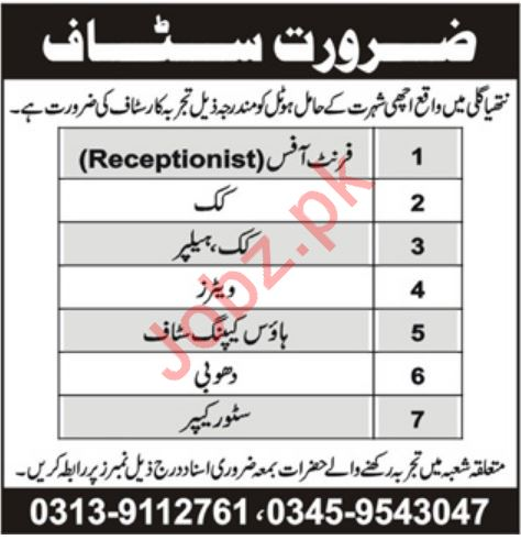 Hotel Staff Jobs 2019 in Murree