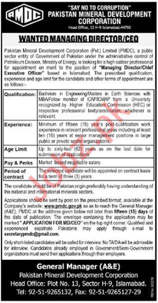 Pakistan Mineral Development Corporation PMDC Jobs 2019