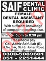 Saif Dental Clinic Job 2019 in Islamabad