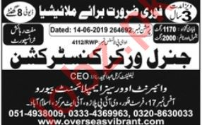 General Construction Worker Jobs in Malaysia 2019