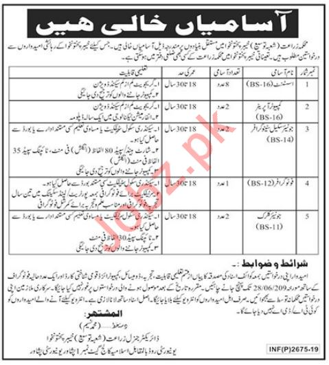 Agriculture Department Jobs 2019 in Peshawar KPK